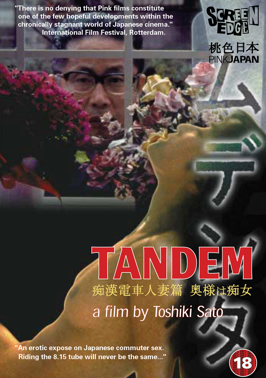 Tandem DOWNLOAD TO OWN