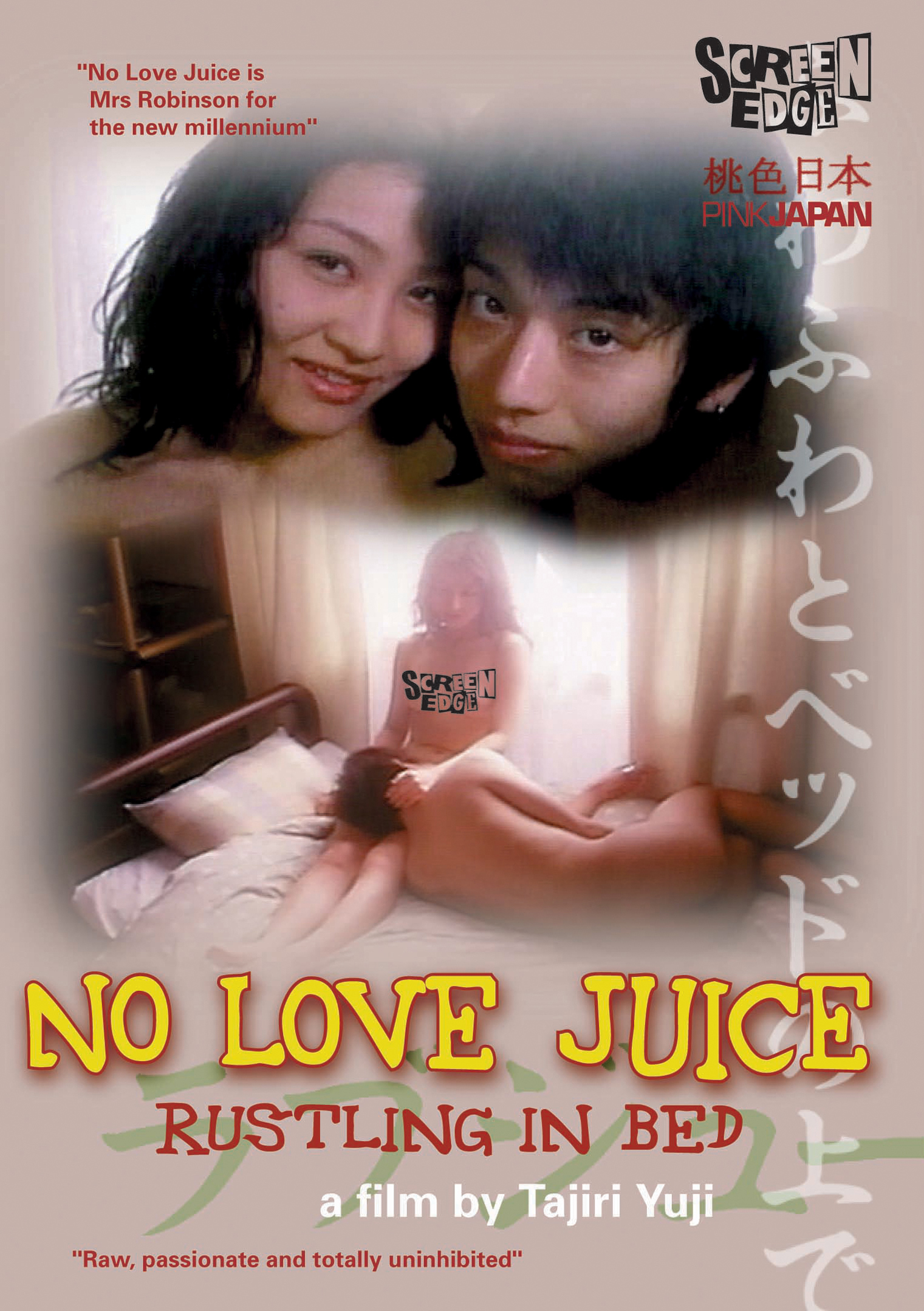 No Love Juice: Rustling in Bed DOWNLOAD TO OWN