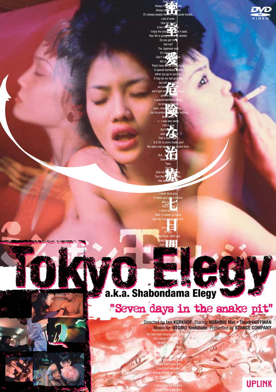 Tokyo Elegy DOWNLOAD TO OWN