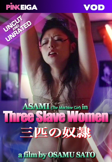 Three Slave Women -HD- DOWNLOAD TO OWN