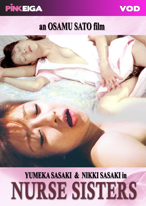 Nurse Sisters -HD- DOWNLOAD TO OWN