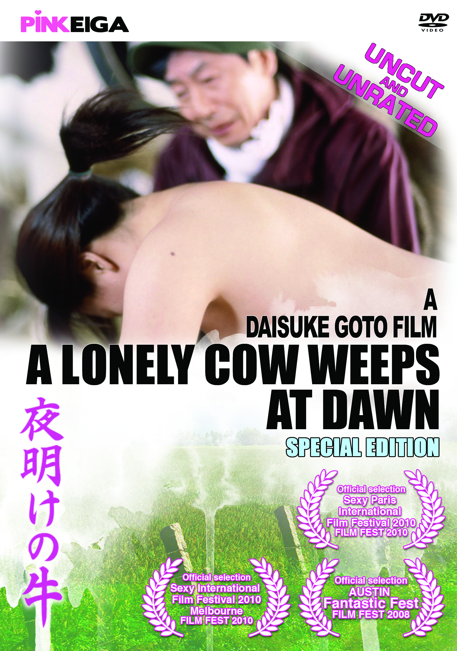 A Lonely Cow Weeps at Dawn Box Cover