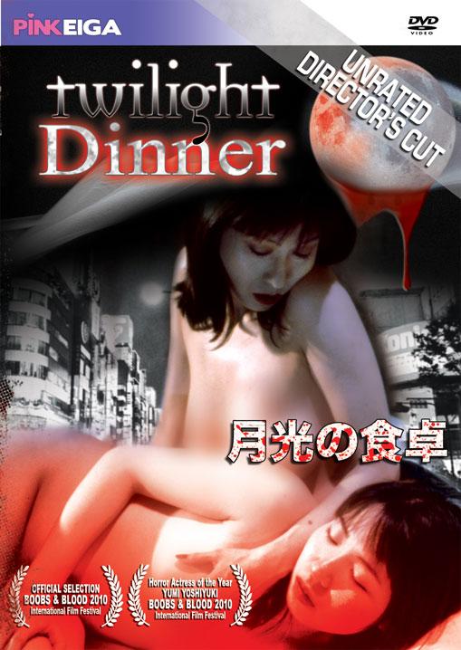 Twilight Dinner DVD Box Art