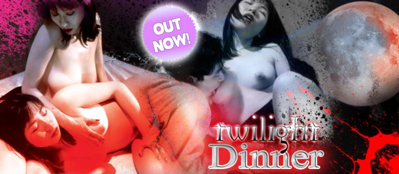 Twilight Dinner Banner