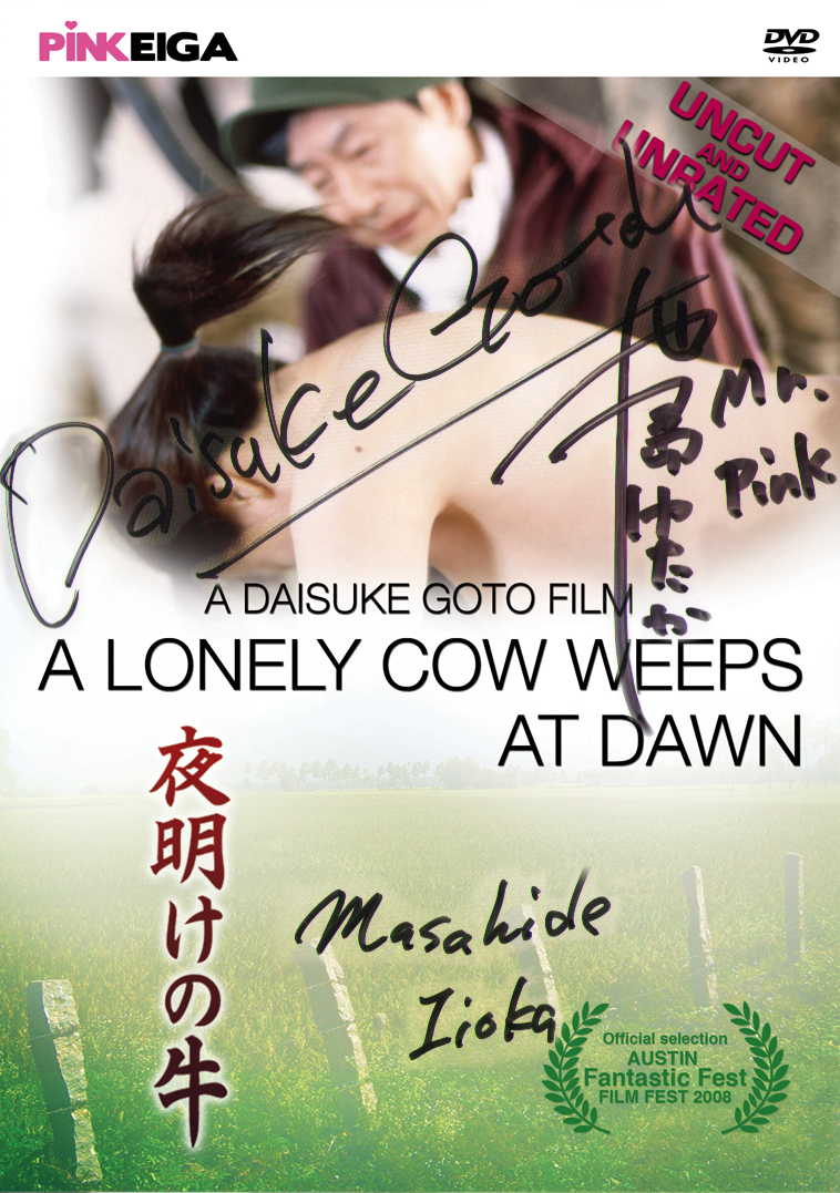 A Lonely Cow Weeps at Dawn SIGNED DVD